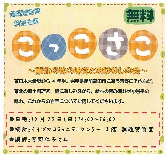 f0101679_1203096.jpg