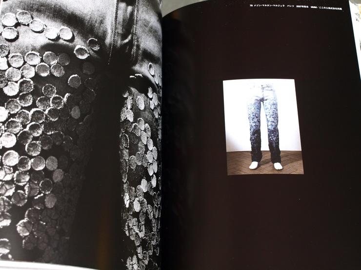 『ラグジュアリー:ファッションの欲望』展覧会カタログ_e0122680_2025985.jpg