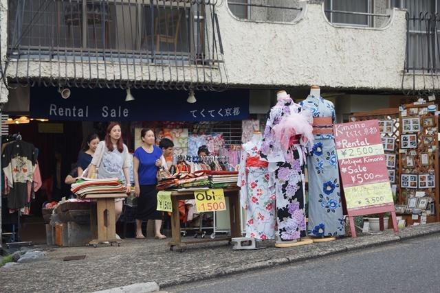 藤田八束の京都へ@京都にお洒落なお店が出来ました 「京都つぶら乃本店」 料理茶屋 抹茶カフェのお店です。 大評判のお店です①_d0181492_20525799.jpg