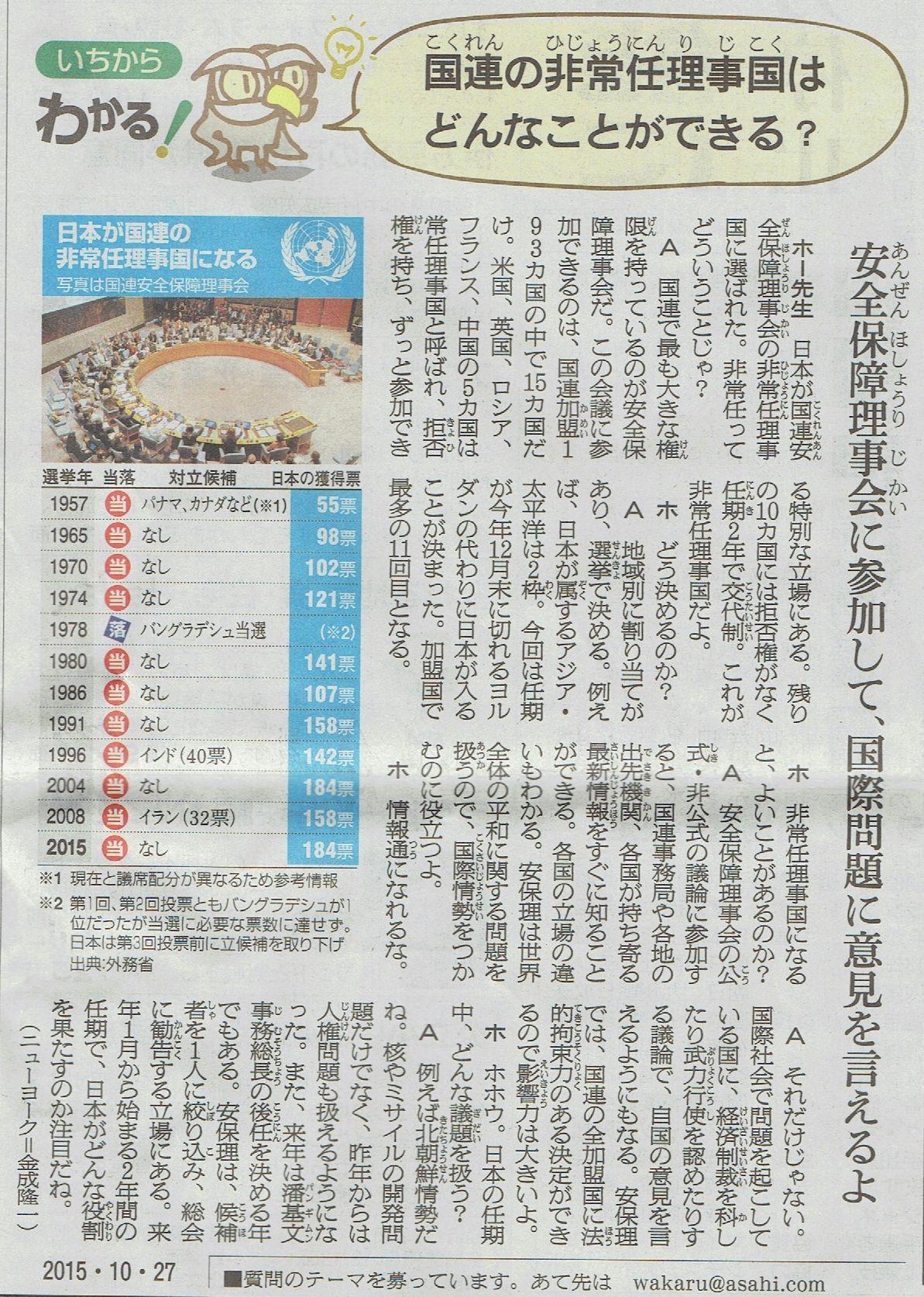 10月27日 全国沖縄県人会交流会  その14_d0249595_6381767.jpg