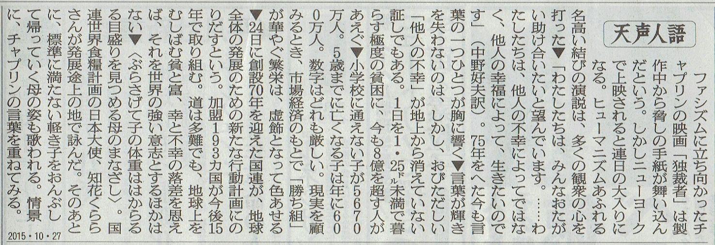 10月27日 全国沖縄県人会交流会  その14_d0249595_6385969.jpg