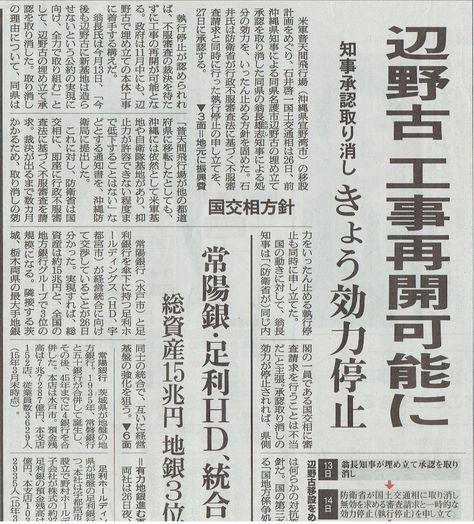 10月27日 全国沖縄県人会交流会  その14_d0249595_6404443.jpg
