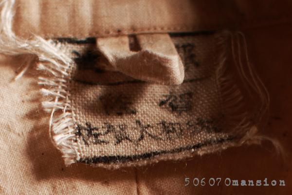 ●昭和初期・日本製ワークシャツ/ワークジャケット●_e0243096_17191245.jpg