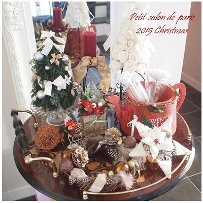 クリスマス スタイリング 2015_a0230197_17441374.jpg