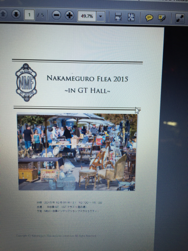 NAKAMEGURO FLEAの為!31日(土曜日)店休日!_b0120103_21324635.jpg