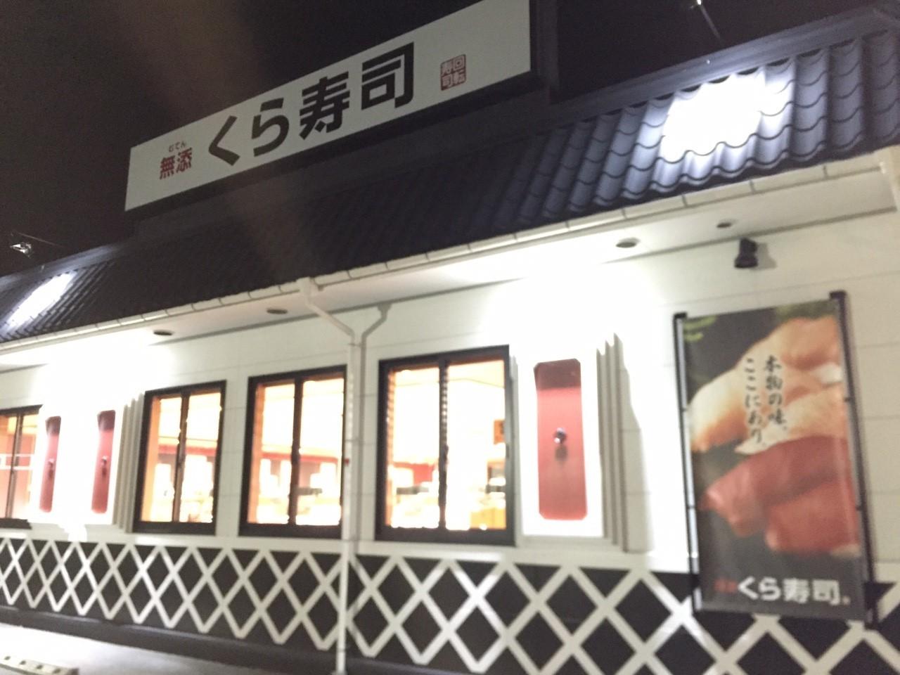 ラーメン放浪記 13_e0115904_11015235.jpg