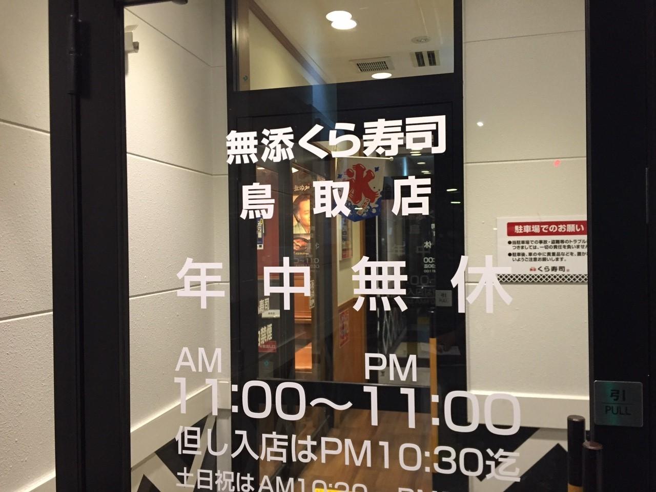 ラーメン放浪記 13_e0115904_11024389.jpg
