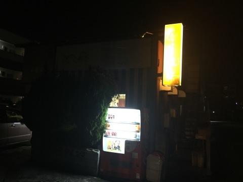 ラーメン放浪記 13_e0115904_11082597.jpg