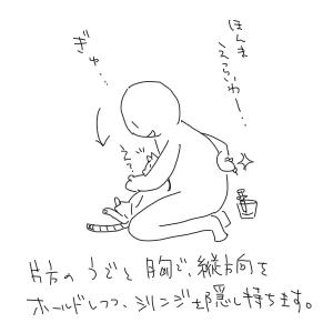 e0251913_1946377.jpg