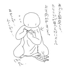 e0251913_209211.jpg