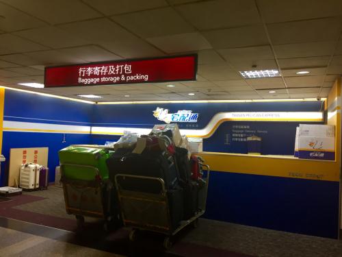 15年ピーチで台北  2★桃園に到着!まずは最初のミッション_d0285416_09091702.jpg