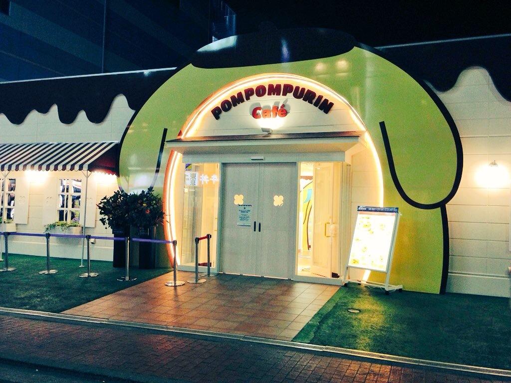 横浜にて。_c0366332_10441900.jpeg