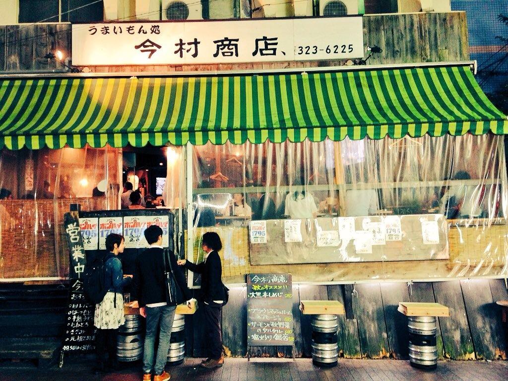 横浜にて。_c0366332_10443093.jpeg