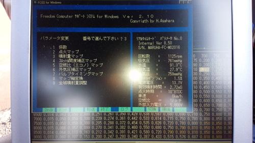 f0058340_19463558.jpg