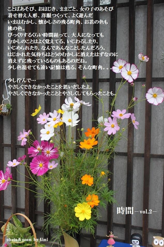 f0351844_17093584.jpg