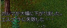 f0237749_234718.jpg