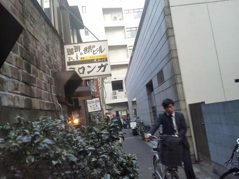 <神田古本祭り>に行く_b0050651_944022.jpg