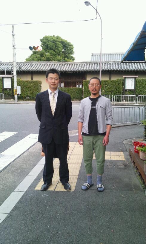 奈良、京都へ(*^_^*)_b0165454_902188.jpg