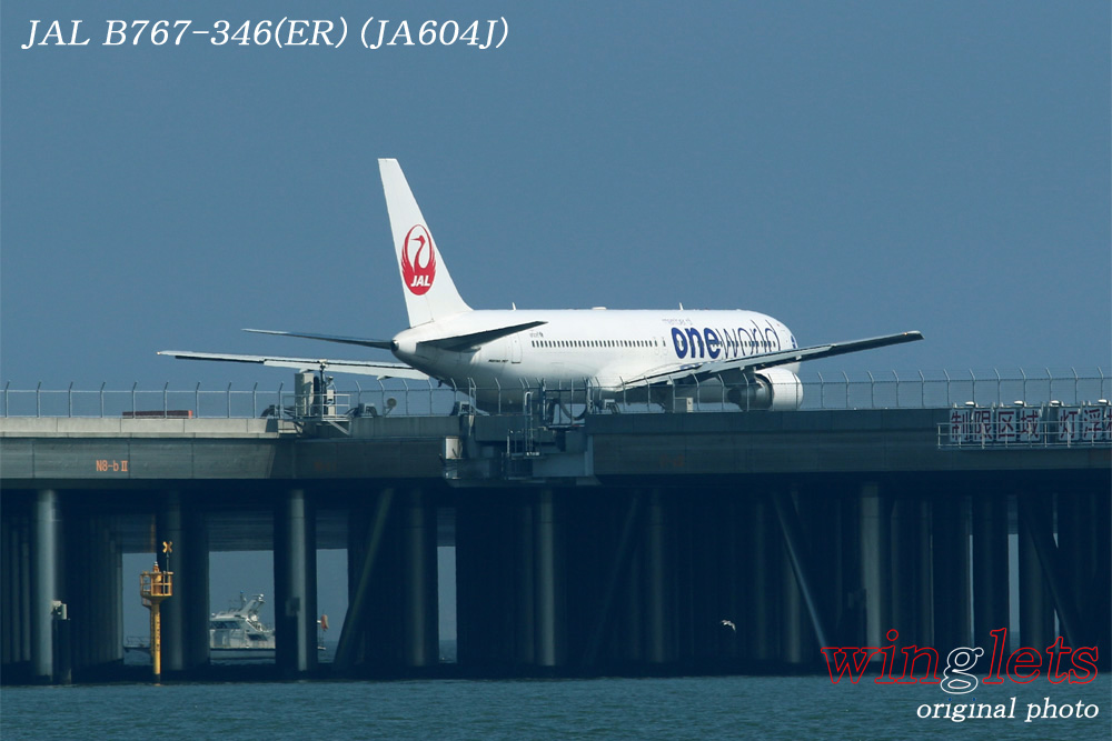 '15年 川崎・浮島公園レポート・・・JAL/JA604J_f0352866_22504227.jpg