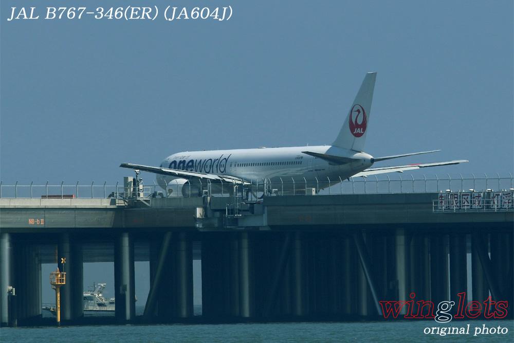 '15年 川崎・浮島公園レポート・・・JAL/JA604J_f0352866_22505084.jpg