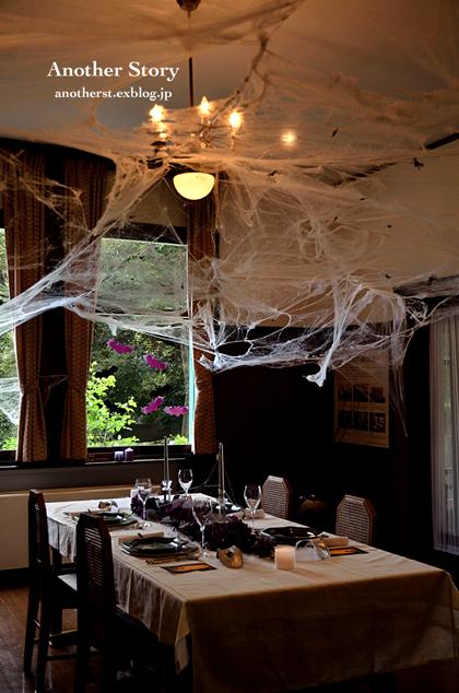 halloween week ~ 3_a0238574_00364149.jpg