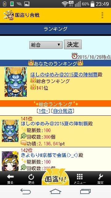 b0048879_001817.jpg