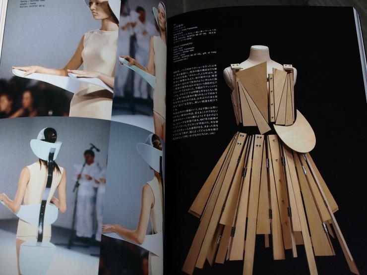 『身体の夢 ファッション or 見えないコルセット』』展カタログ_e0122680_1626348.jpg
