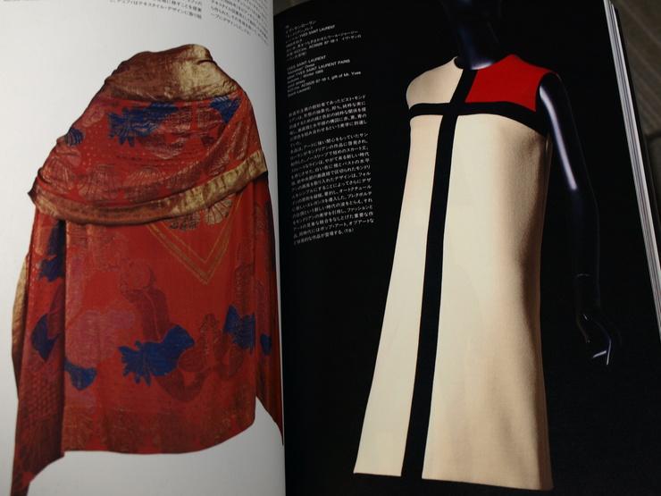 『身体の夢 ファッション or 見えないコルセット』』展カタログ_e0122680_16263551.jpg