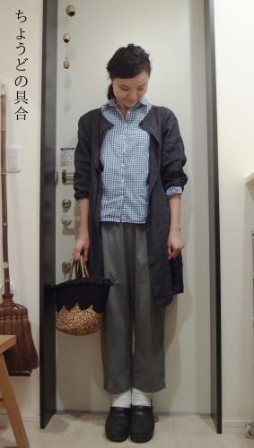 無印良品 割烹着で冷え取りファッション15 10/26_c0342582_18013914.jpg