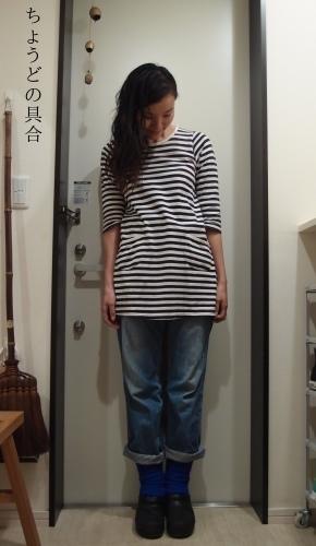 青い靴下で冷え取りファッション15 10/25_c0342582_18071840.jpg