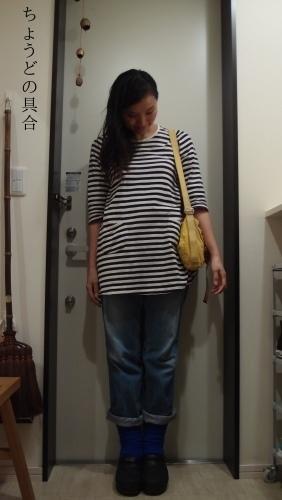 青い靴下で冷え取りファッション15 10/25_c0342582_18075594.jpg
