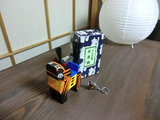 三春駒_e0351185_16282819.jpg