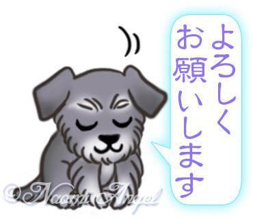 f0186787_17524051.jpg