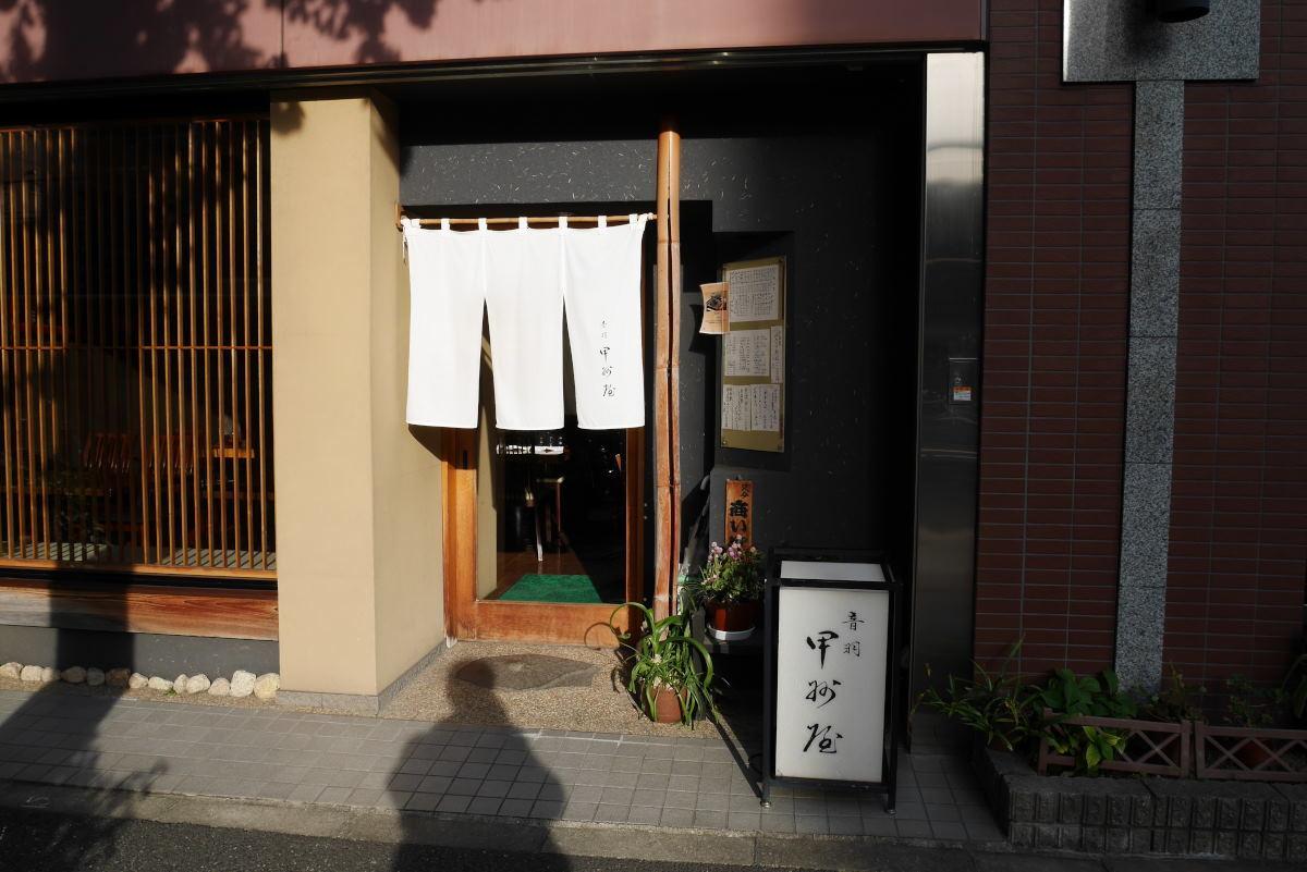 鳩山会館のバラ_c0252688_14152989.jpg