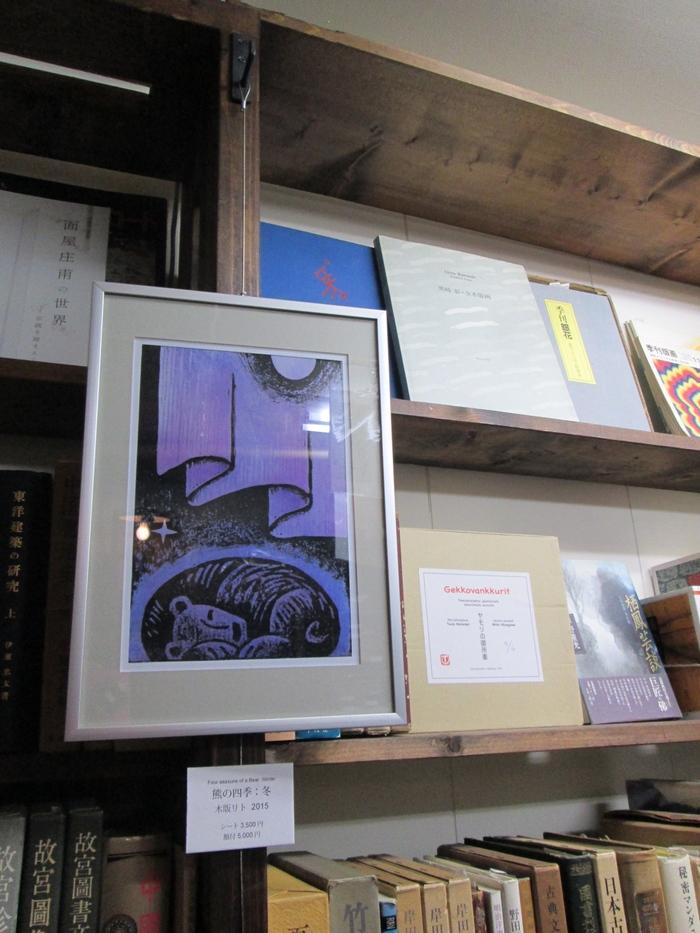 奈良の博物館と工場跡展_c0100195_7491728.jpg