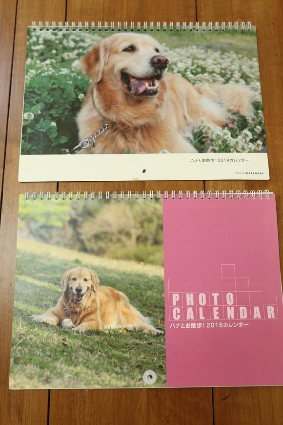 来年のカレンダーのこと_b0275998_9591538.jpg