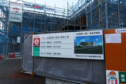 酒田エコ某医院の棟上げ式_e0054299_0232444.jpg