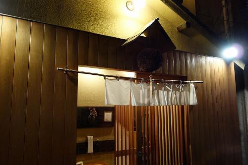 料理屋 真砂茶寮 (まさごさりょう)(横浜市)_a0152501_21503771.jpg
