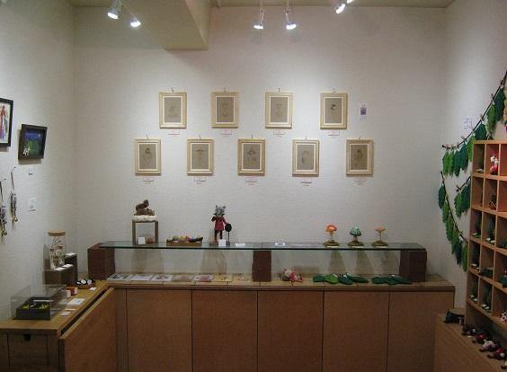たまごの工房企画 「森と茸とコビトたち」 展  その2_e0134502_1336354.jpg