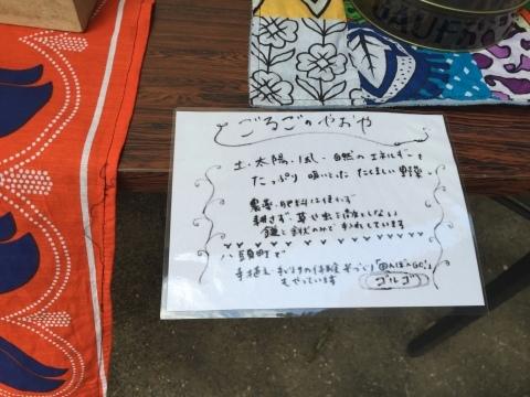 たんぽり村祭り2015 _e0115904_12411919.jpg