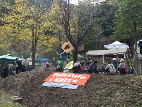 たんぽり村祭り2015 _e0115904_12433927.jpg
