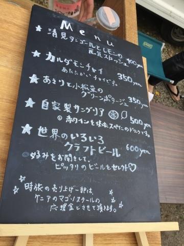 たんぽり村祭り2015 _e0115904_12445595.jpg