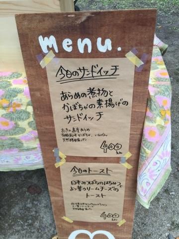 たんぽり村祭り2015 _e0115904_12564934.jpg