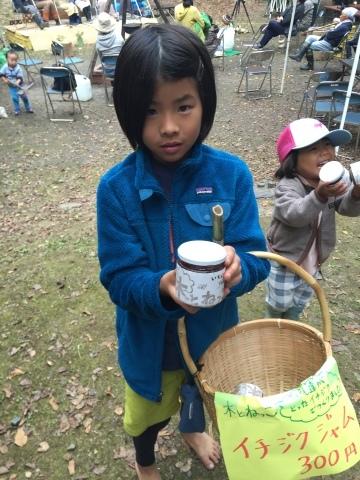 たんぽり村祭り2015 _e0115904_13151810.jpg
