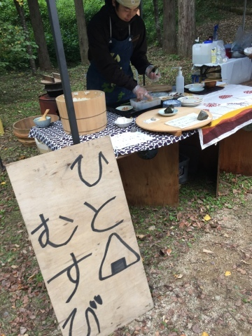 たんぽり村祭り2015 _e0115904_13270161.jpg