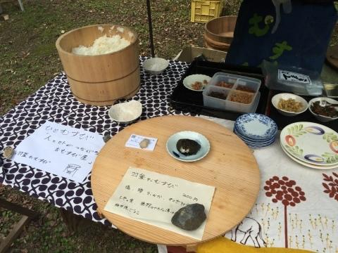 たんぽり村祭り2015 _e0115904_13271618.jpg