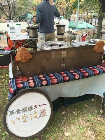 たんぽり村祭り2015 _e0115904_13494597.jpg