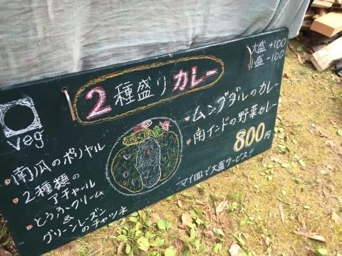 たんぽり村祭り2015 _e0115904_13521539.jpg