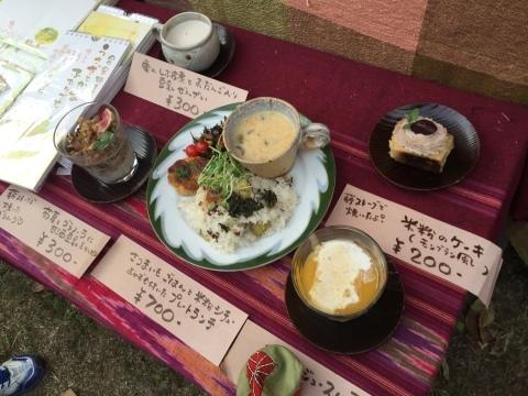 たんぽり村祭り2015 _e0115904_13591371.jpg
