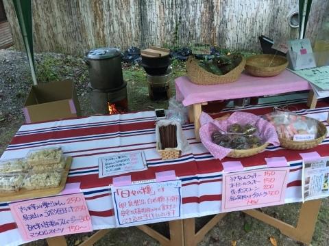 たんぽり村祭り2015 _e0115904_14073394.jpg